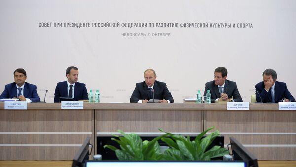 Рабочая поездка В.Путина в Чувашскую Республику