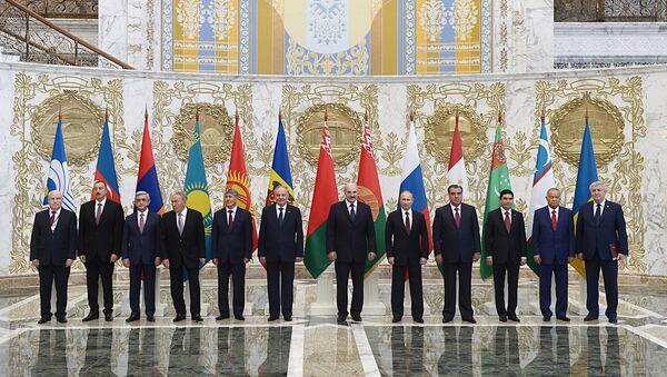 Церемония совместного фотографирования глав государств Содружества Независимых Государств (СНГ)