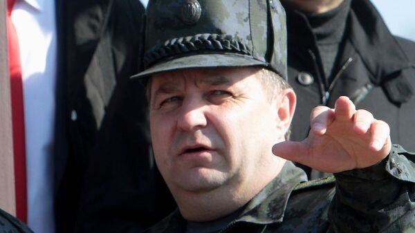 Генерал-лейтенант Степан Полторак