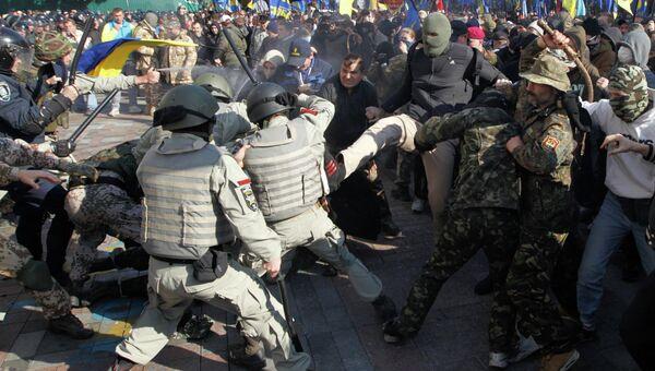 Беспорядки у здания Верховной Рады Украины, 14 октября 2014 года