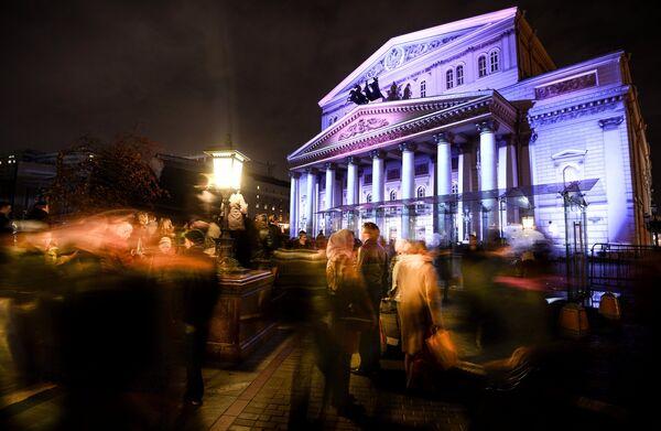 Закрытие Московского международного фестиваля Круг света. 2014 год