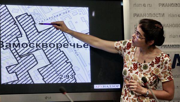 Член координационного совета общественного движения Архнадзор Наталья Самовер