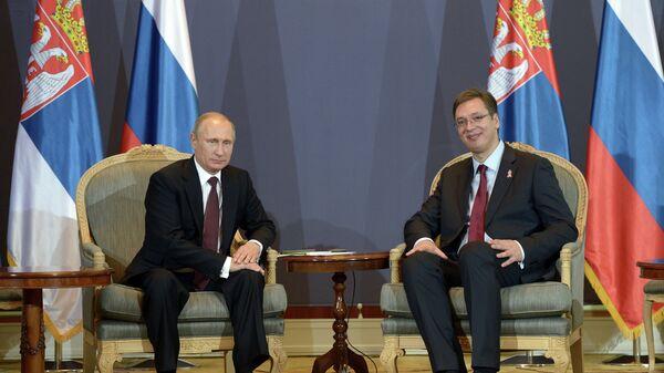 Рабочий визит В.Путина в Сербию