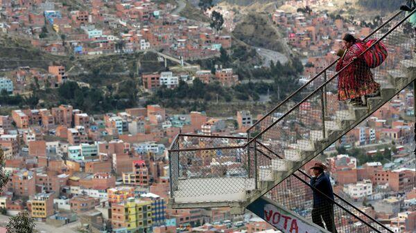 Ла Паз, Боливия. Архивное фото