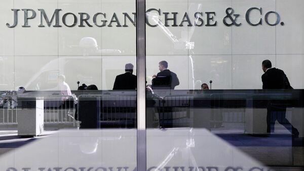 Штаб-квартира финансовой компании JPMorgan Chase в Нью-Йорке, США