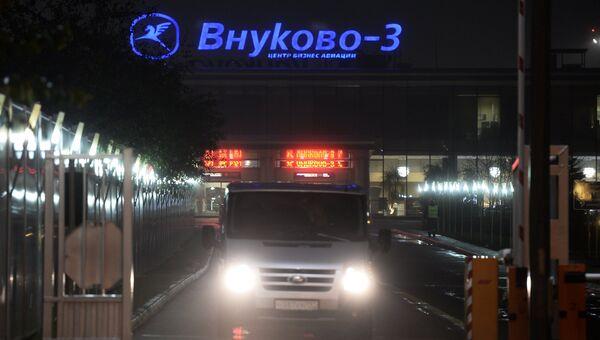 Контрольно-пропускной пункт терминала аэропорта Внуково-3. Архивное фото