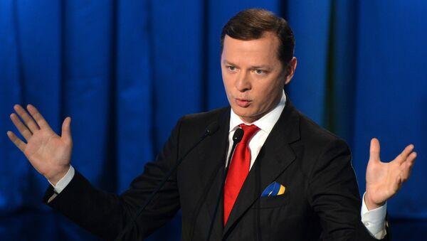 Лидер Радикальной партии Украины Олег Ляшко.Архивное фото.