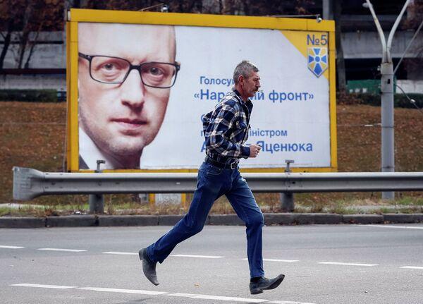 Предвыборный плакат Арсения Яценюка в Киеве