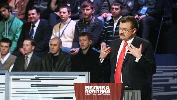 Телеведущий Евгений Киселев. Архивное фото