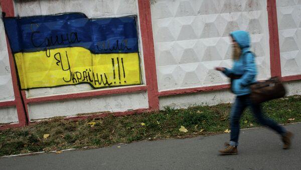 Агитация на улицах Киева перед парламентскими выборами на Украине, архивное фото