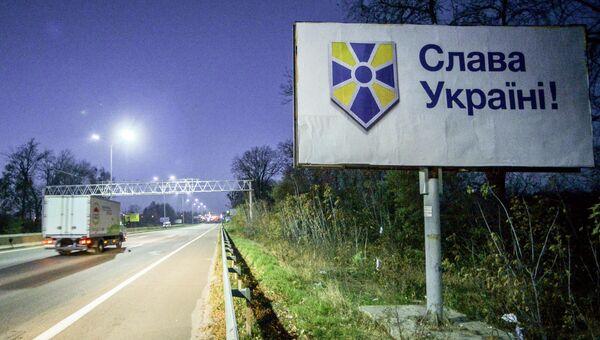 Украина перед выборами. Архивное фото