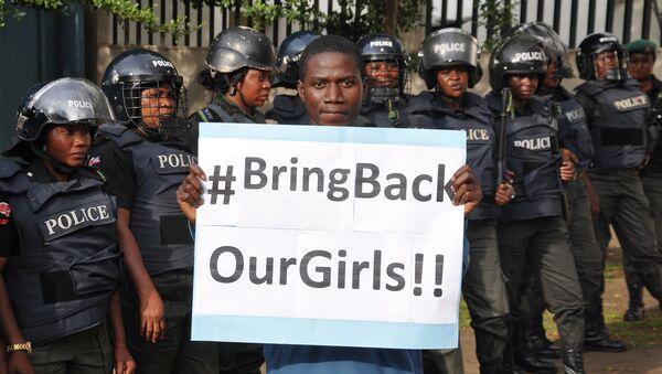 Ситуация с похищением детей в Нигерии радикальной исламистской группировкой Боко Харам