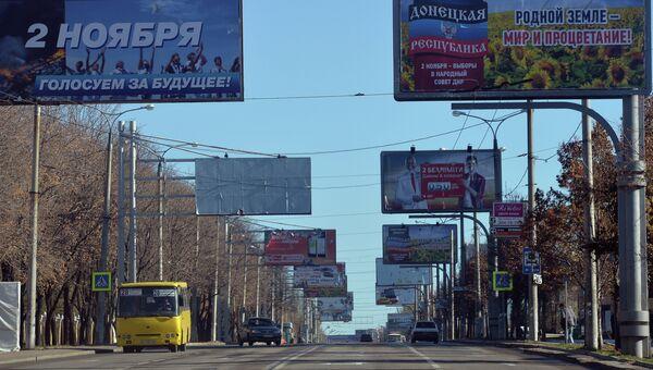 Донецк накануне выборов главы ДНР и депутатов Народного Совета ДНР. Архивное фото