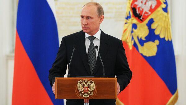 В.Путин. Архивное фото