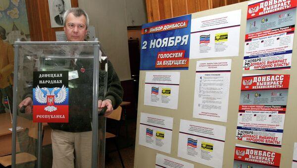 Подготовка к выборам в Донецке. Архивное фото