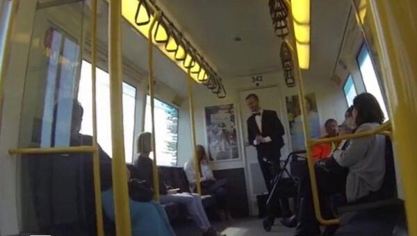 Давайте потанцуем, или вечеринка в вагоне метро