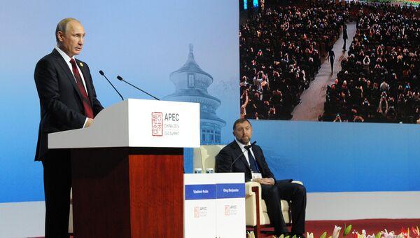 Президент РФ Владимир Путин выступает на заседании секции в рамках Делового саммита форума АТЭС. Архив