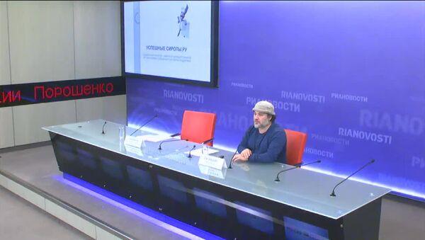 14:00, зал 3-2, МАСТЕР-КЛАСС Всероссийский форум региональных моделей и программ социализации детей  - часть 2