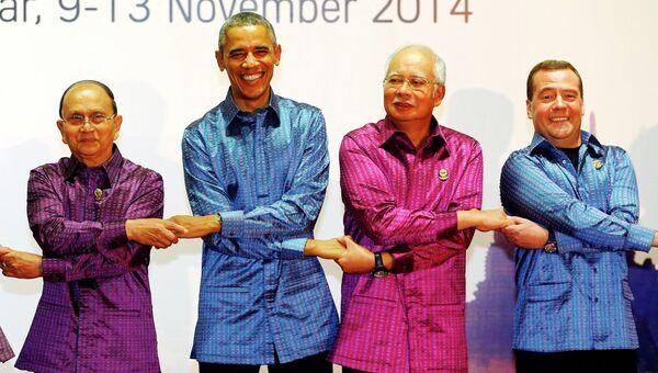 Президент Мьянмы Тейн Сейн, президент США Барак Обама, премьер-министр Малайзии Наджиб Разак и председатель правительства России Дмитрий Медведев