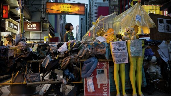 Баррикады протестующих в Гонконге, архивное фото