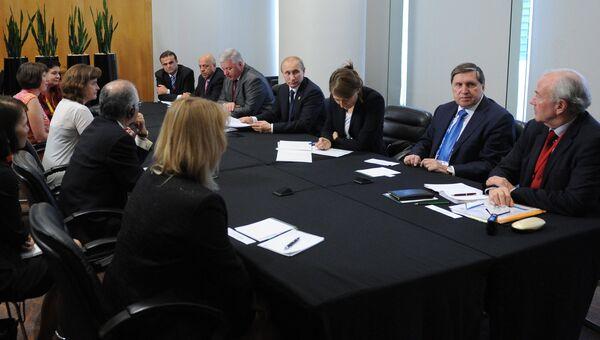 Встреча участников Профсоюзного саммита Группы двадцати