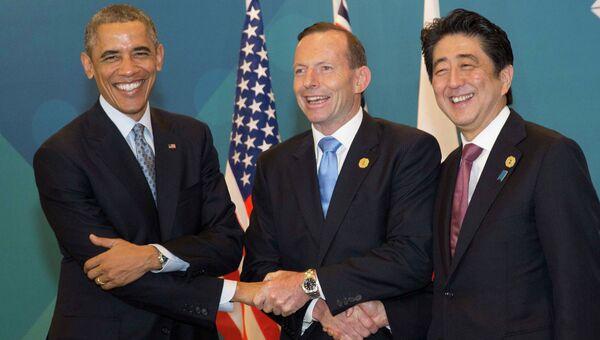 Барак Обама, Тони Эбботт и Синдзо Абэ
