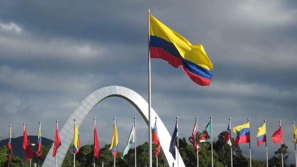 Флаг Колумбии, архивное фото