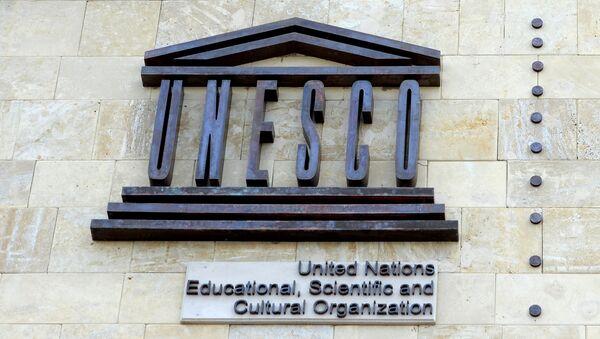 Знак ЮНЕСКО, Архивное фото