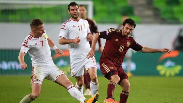 Товарищеский матч Венгрия - Россия