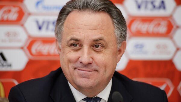 Министр спорта РФ Виталий Мутко, архивное фото