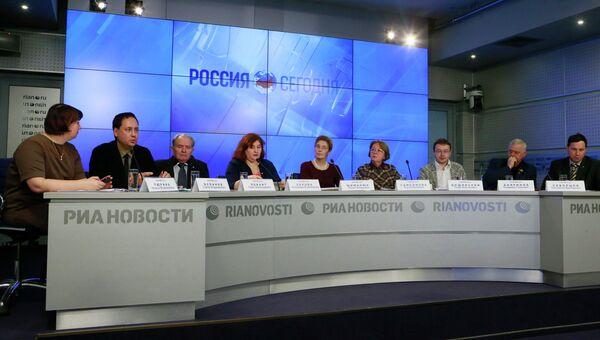 Круглый стол Грамматические нормы современного русского литературного языка и особенности их применения в странах СНГ