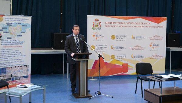 Губернатор Смоленской области Алексей Островский на встрече с местным бизнес-сообществом
