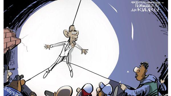 Выбор Обамы