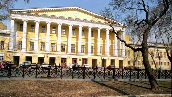 24-я больница - бывшая Екатерининская - на Страстном бульваре