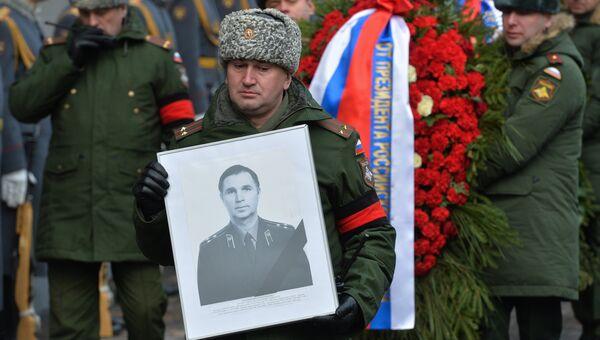 Похороны Виктора Тихонова