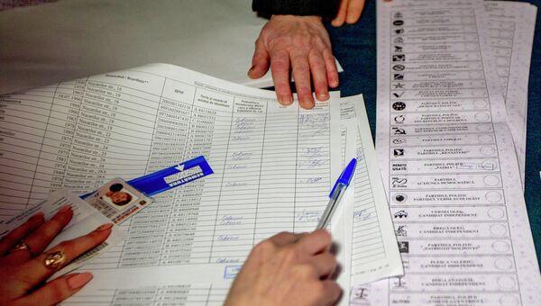 Выборы в Молдавии. Архивное фото