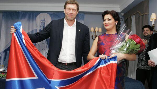Олег Царев и Анна Нетребко с флагом Новороссии