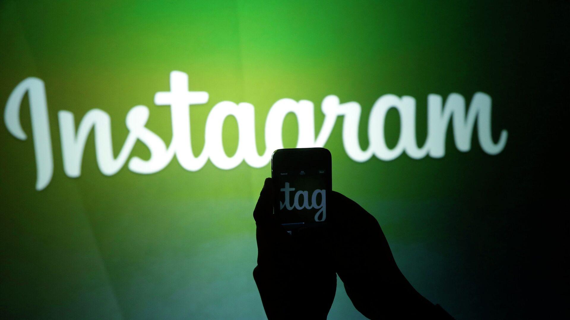 Логотип Instagram - РИА Новости, 1920, 12.02.2021