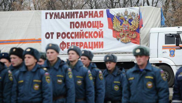 Седьмой гуманитарный конвой для Донбасса