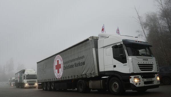 Красный Крест отправил гуманитарную помощь. Архивное фото