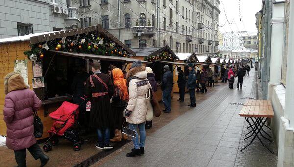 Елизаветинский базар в Москве. Архивное фото