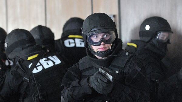 Вооруженные агенты украинской службы национальной безопасности (СБУ)