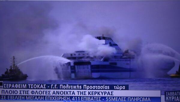 Паром Norman Atlantic загорелся у берегов Греции