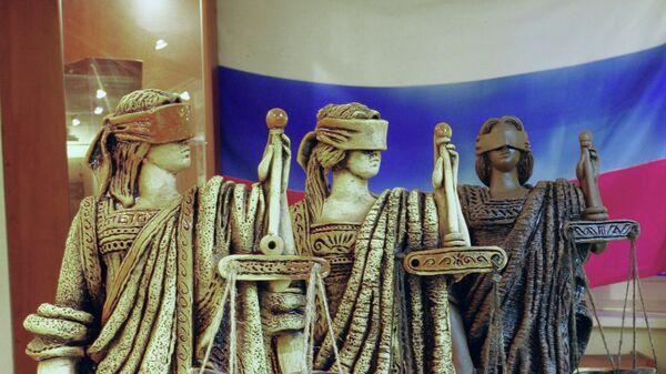 Статуи Фемиды