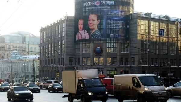 МИА Россия сегодня запустило медиапроект Герои современности