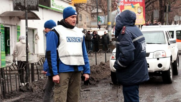 Сотрудники ОБСЕ. Архивное фото