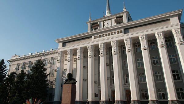 Здание Дома советов в Тирасполе. Архивное фото