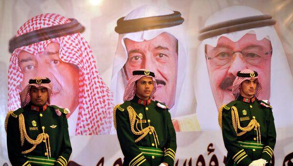Портреты шестого короля Саудовской Аравии Абдаллы бен Абдель Азиза Аль Сауда, принца Салмана ибн Абдул-Азиз Аль Сауда и второго наследного принца Мукрина