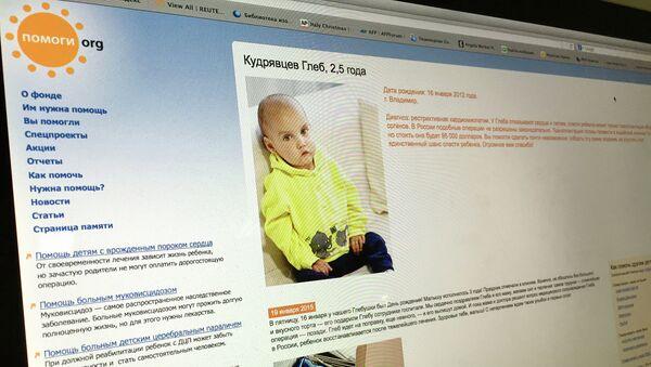 Страница Глеба на сайте фонда Помоги.Орг