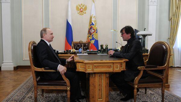 Президент РФ В.Путин на встрече с главным дирижером Государственного симфонического оркестра Новая Россия Ю.Башметом